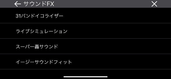 MVH-7500SCのアプリ